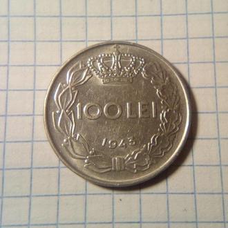Монета 100 лей 1943г. Королевства Румыния.