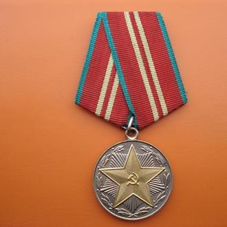 Медаль 15 лет выслуги в ВС СССР.Сохран.