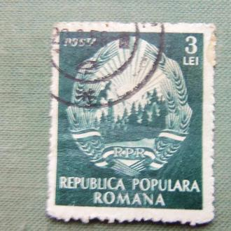 МАРКИ- Румыния-1шт-(1)