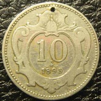 10 геллерів 1895 Австро-Угорщина