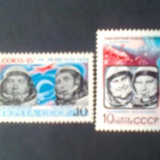 СCCР 1974г  Освоение космоса Союз-14 и Союз-15