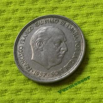 1957 Испания 5 песет
