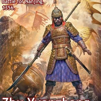 Master Box 24059 Чжу Юаньчжан. Первый император Китайской империи Мин. Битва за Нанкин, 1356, 1/24