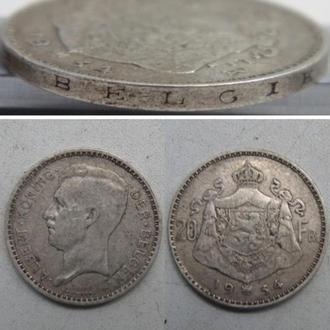 Бельгия 20 франков, 1934г.  Надпись на голландском - 'ALBERT KONING DER BELGEN'