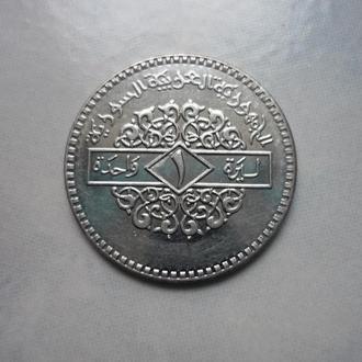 Сирия 1 фунт 1991 состояние
