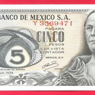 Боны Америка Мексика 5 песо 1972 г.