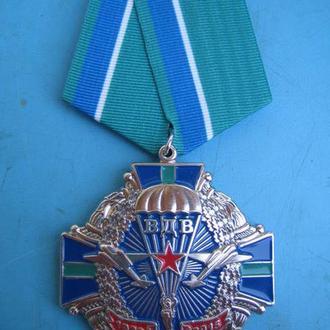 Знак 85 лет ВДВ с чистым доком Состояние Люкс Оригинал