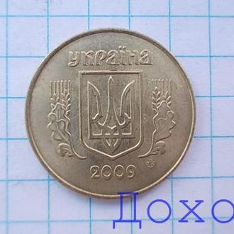 Монета Украина Україна 25 копеек копійок 2009 гурт мелкие насечки №4