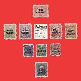✠ DANZIG ✠ Port Gdansk Mi.15-23 Used Є68,- 1926-29 ✠ Данциг ✠ Гданьск ✠ Герб ✠ Надпечатка ✠ Орел