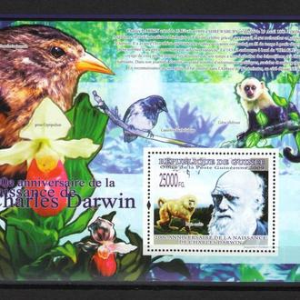 Гвинея 2009 Фауна Птицы Приматы Ч.Дарвин бл 10 евро MNH **