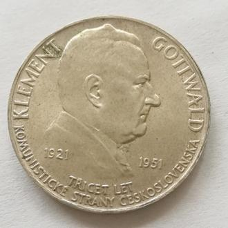 100 корун Чехословакия 1951 г