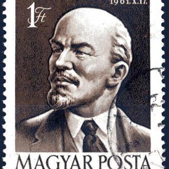 Венгрия. Ленин (серия) 1961 г.