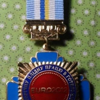 Медаль готельна працю труд готельній евро 2012 !