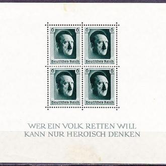 Рейх 1937 Гитлер MH