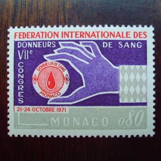 Монако.1971г. Медицина. Конгресс доноров. Полная серия. MNH