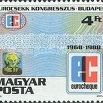 Венгрия 1988