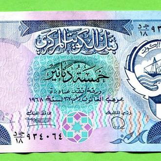Кувейт 5 динаров