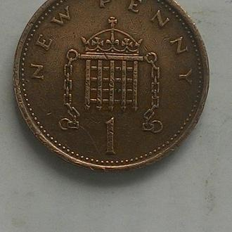 one penny 1975 года.