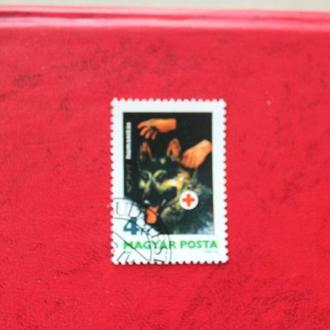 Венгрия.1986г. Красный крест.