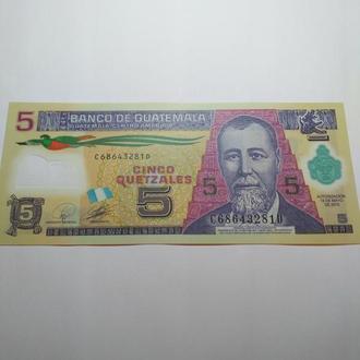 5 кетцалей 2010  Гватемала, Unc, пресс, оригинал
