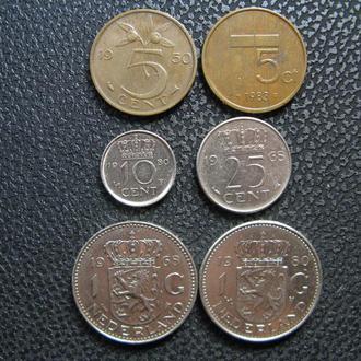 Монеты Нидерландов 6 шт.