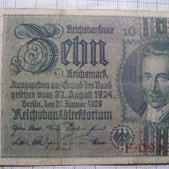 Германия, 10 марок 1929 г