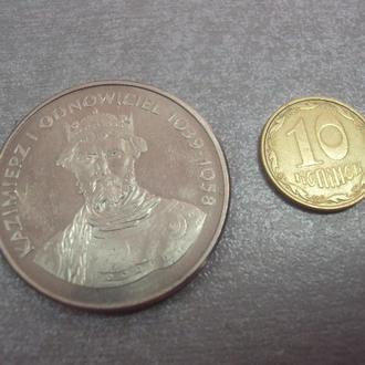 монета 50 злотых 1980 князь казимир №780