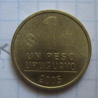 УРУГВАЙ, 1 песо 2005 года.