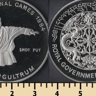Бутан 25 нгултрум 1984