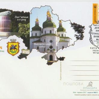 Поштова картка Ніжин - ІХ стандарт - номінал F