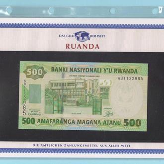 РУАНДА банкнота 500 Amafaranga UNC из серии «Das Geld Der Welt» + сертификат + альбомный лист