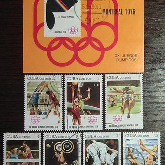 Куба 1976. XXI летние Олимпийские игры. Монреаль