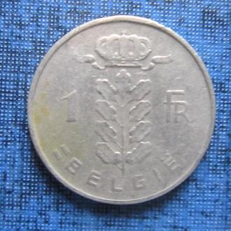 Монета 1 франк Бельгия 1951 бельгийский тип