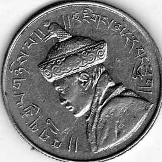Бутан 1\2 рупий