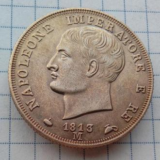 Италия 40 лир 1813-м года Император Наполеон, копия
