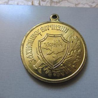 Юбилейная медаль Захиснику вітчизни