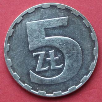 5 злотих 1987 р. Польша.