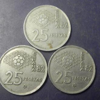 25 песет 1980 Іспанія ЧС з футболу '82 (всі три роки)