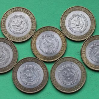 Россия 10 рублей 2005 Республика Татарстан СПМД