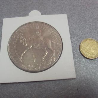 великобритания 1 крона 1977 №585