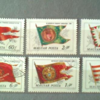 1981г Венгерские знамена Х1 -ХХ вв