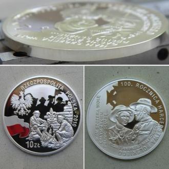 Польша 10 злотых, 2010 г. 100 лет Союзу польских харцеров, скаутское движение. В капсуле