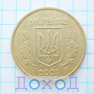 Монета Украина Україна 1 гривна гривня 2003 №1