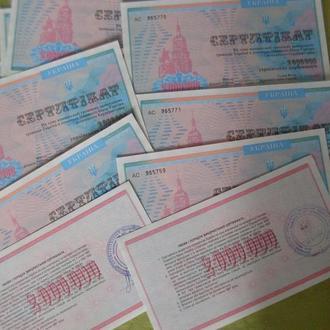 Сертификат на 2 000 000 украинских карбованцев