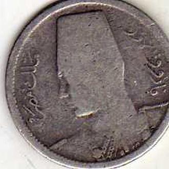 Егшипет 2 пиастра 1937г