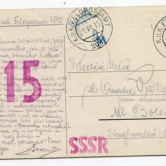 Поштівка Мікулічин Польова Пошта 1915 р.