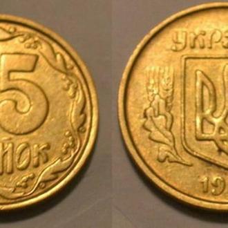 25 копеек 1992 год,11 шт.