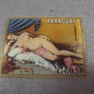 марка Парагвай искусство живопись 1971 наполеон и женщины №254