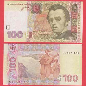 100 гривен 2014 подпись  Кубив номер Радар СИ 8 77177 8
