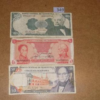 Венесуэла набір 349